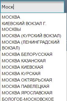 Выбрать из списка вокзал Москвы