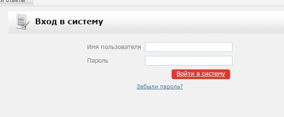 Вход в кабинет СДО РЖД