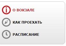Разделы сайта РЖД Витебский вокзал