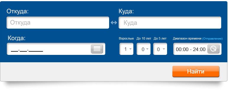 Св билеты на поезд купить онлайн ржд официальный сайт билет в москву на самолет из томска